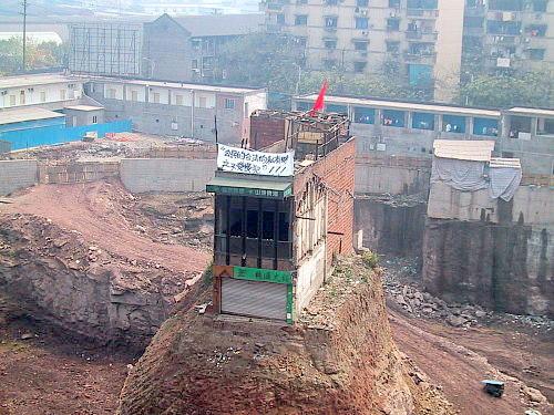 Chongqing_yangjiaping_2007.jpg